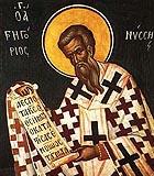 Святитель Григорий Нисский(IV век) «Слово на Праздник Пасхи»